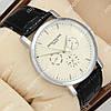 Стильные наручные часы Patek philippe 209g White/Silver/Black 1019-0081