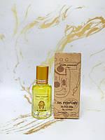 Angel Schlesser Femme - Egypt oil 12ml