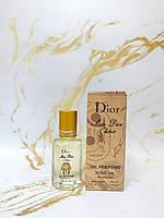 CD Miss Dior Cherie - Egypt oil 12ml