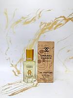 Chanel Chance eau Fraiche - Egypt oil 12ml