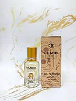 Chanel Coco Mademoiselle - Egypt oil 12ml