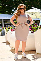 Яскраве літнє приталене плаття великих розмірів, фото 1