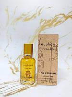 CK Euphoria for women - Egypt oil 12ml