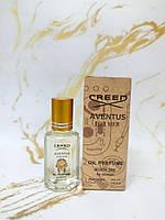 Creed Aventus for her - Egypt oil 12ml