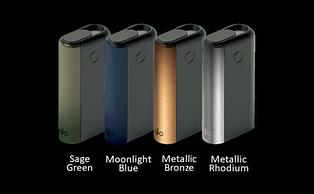 Glo Hyper + Black Metallic Bronze (Гло Хайпер + Черный с Бронзовым) Limited Edition