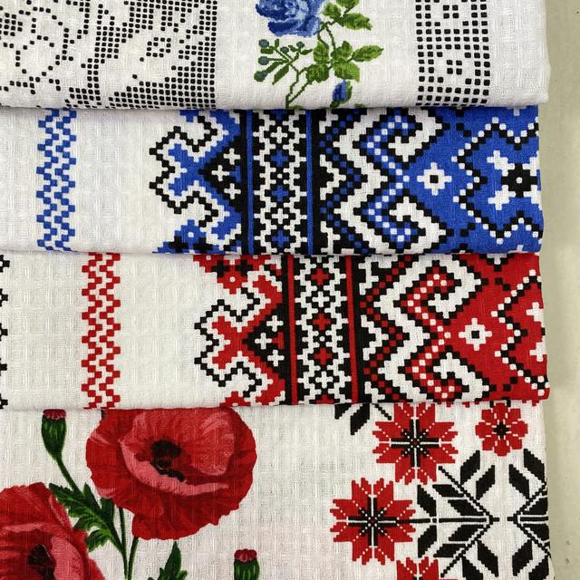 Украинские полотенца с орнаментом