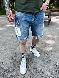 😜 Шорти - Чоловічі джинсові шорти світлі / чоловічі джинсові шорти голубі з фарбою