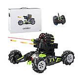 Машинка всюдихід на радіокеруванні з кулеметом Universe Chariot 360 ° Танк стріляє з пультом управління, фото 2