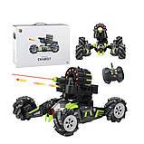 Машинка всюдихід на радіокеруванні з кулеметом Universe Chariot 360 ° Танк стріляє з пультом управління, фото 7