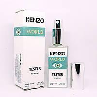 Kэnzo World - Dubai Tester 60ml