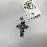 Аметист натуральный кулон крест с аметистом в серебре Индия кулон крестик с камнем аметист Индия, фото 6