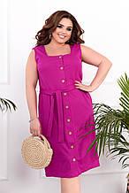 Летнее стильное трикотажное платье сарафан  на пуговицах, с карманами.Большие размеры