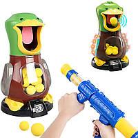Іграшковий пістолет з голодною качкою для стрільби Hit Me Duck   ігри для дітей стрілянина кульки