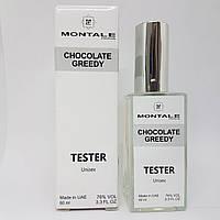 Montale Chocolate Greedy - Dubai Tester 60ml