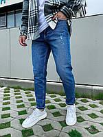 Мужские джинсы синие потертые