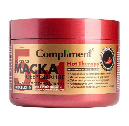 Горячая маска-обертывание глубокое восстановление для ослабленных и поврежденных волос HOT THERAPY Compliment