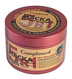 Горячая маска-обертывание глубокое восстановление для ослабленных и поврежденных волос HOT THERAPY Compliment, фото 3
