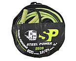 Пусковий кабель 800 A, 4 м Lavita  Steel Power SPR 2608, фото 2