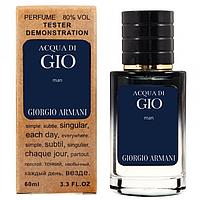 Giorgio Armani Acqua di Gio - Selective Tester 60ml