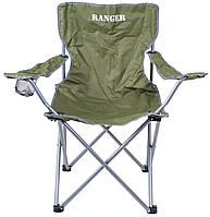 Крісло туристичне складене з підсклянником Ranger SL 620