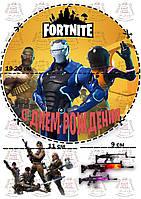 Вафельна картинка на торт FORTNITE 6