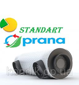 Рекуператор PRANA 250 H Standart плюс