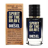 Diesel Spirit Of The Brave - Selective Tester 60ml