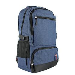 Рюкзак школьный  повседневный тканевый синий