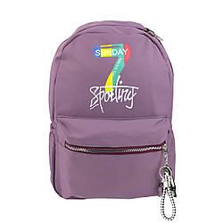 Рюкзак для школьницы тканевый Sportiny фиолетовый
