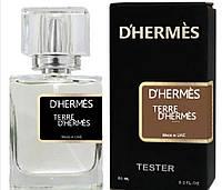 Hermes Terre d'hermes - Tester 63ml