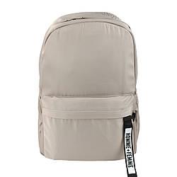 Рюкзак женский для студентки стильный Homme пудровый