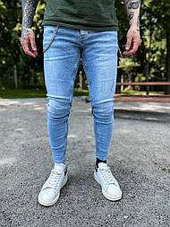 Джинси - блакитні джинси Чоловічі / чоловічі джинси голубі з цепочкою