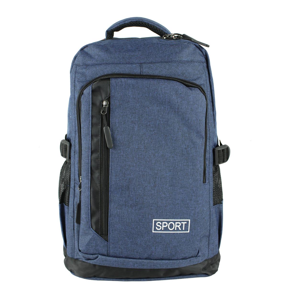 Рюкзак шкільний тканинний синій