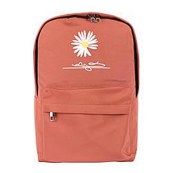 Рюкзак школьный с ромашкой тканевый терракотовый