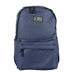 Рюкзак школьный повседневный Urban текстиль синий