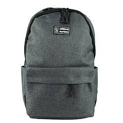 Рюкзак школьный повседневный Urban текстиль серый