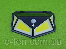"""Уличный светодиодный фонарь-светильник SH-114 / 114 LED на солнечной батарее (с датчиком движения) """"ЖЕЛТЫЙ"""""""