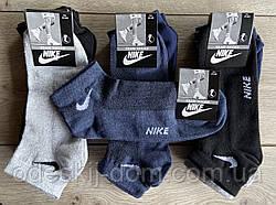 Спортивные короткие носки в сетку стрейч тм Найк