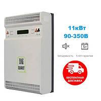 Инверторный стабилизатор напряжения 220 вольт Quant 11 кВт однофазный бытовой навесной для дома квартиры дачи