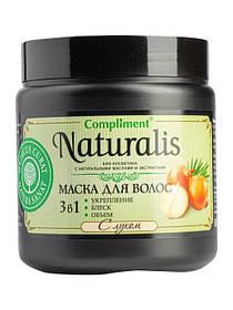 Маска для Волос с Луком 3 в 1 - укрепление, блеск, объем Compliment Naturalis 500 мл.
