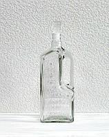 Карафа 1,5 л квадрат з ручкою прозорий, фото 1