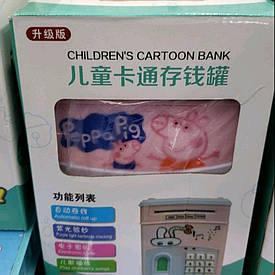 Детская электронная копилка сейф с кодовым замком и купюроприемником Свинка Пеппа
