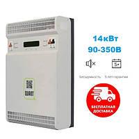 Инверторный стабилизатор напряжения 220 вольт Quant 14 кВт однофазный бытовой навесной для дома квартиры дачи