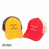 """Дитячі кепки для дівчаток """"Sunny"""""""