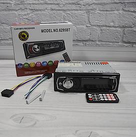 Автомагнитола 1DIN MP3 6295BT (1USB, 2USB-зарядка, TF card, bluetooth)