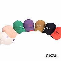 """Дитячі кепки для дівчаток """"Madamg"""""""