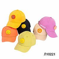 """Дитячі кепки для дівчаток """"Смайл"""""""