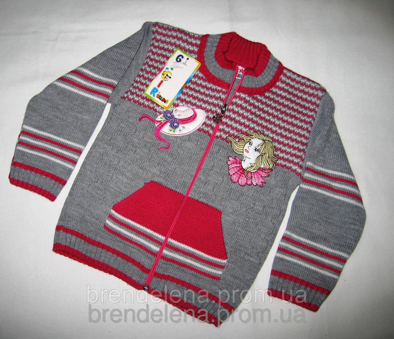 Вязанные кофты для девочек доставка