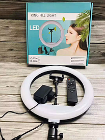 Кольцевое освещение для профессиональной съемки YQ320 с пультом, LED лампа диаметр 30 см без штатива