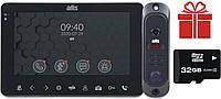 """Комплект видеодомофона ATIS AD-780MB Kit box: видеодомофон 7"""" с детектором движения и видеопанель, фото 1"""